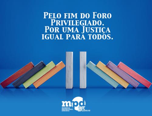 (26/01/17) Pelo fim do foro privilegiado, por uma justiça igual para todos