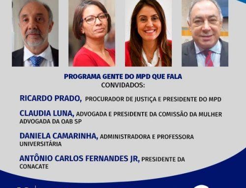 Gente do MPD que Fala – 19/08/2021
